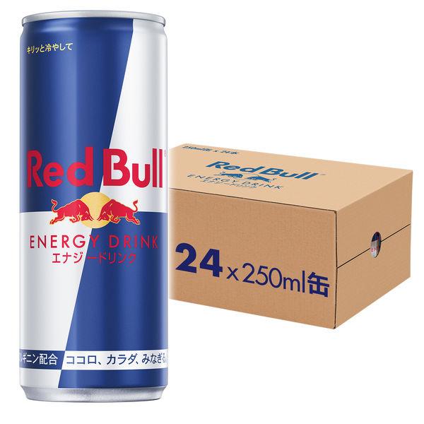 レッドブル 250ml 24缶