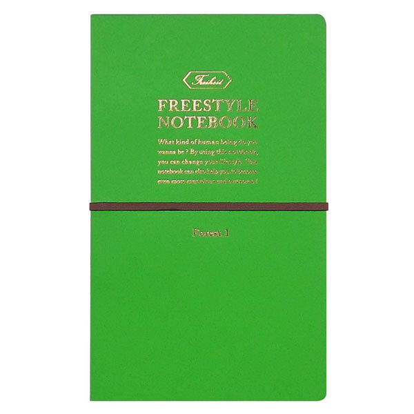 WRC フライハイトノート A5変形 ライムグリーン FH-NB01-LG 2冊 (直送品)