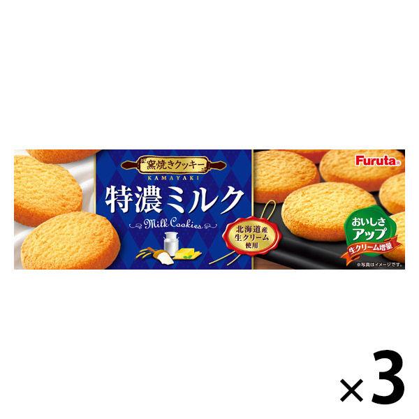 フルタ 特濃ミルククッキー12枚 3箱