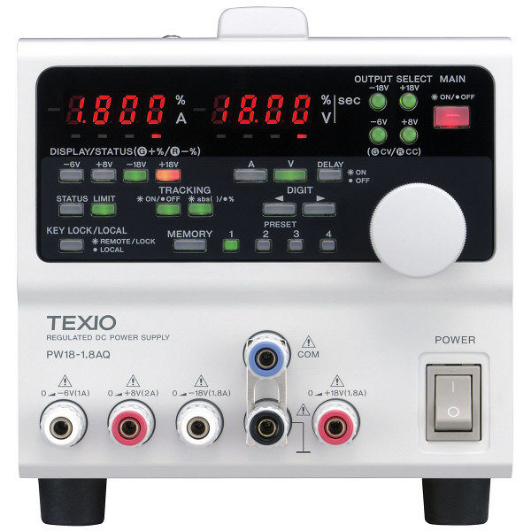 テクシオ・テクノロジー 多出力直流安定化電源 PW18-1.8AQ (直送品)