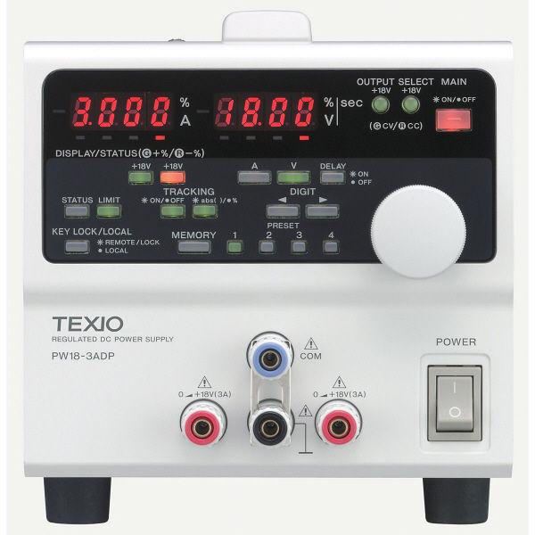 テクシオ・テクノロジー 多出力直流安定化電源 PW18-3ADP (直送品)