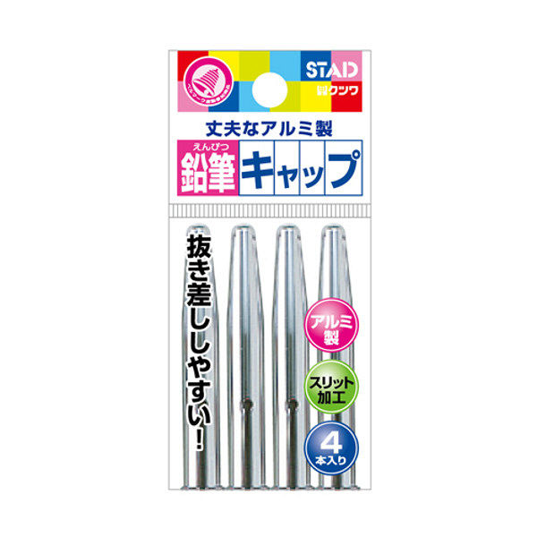 クツワ 鉛筆キャップ(シルバー) RB017 10個 (直送品)