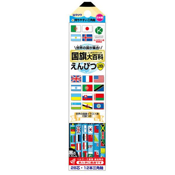 クツワ 国旗大百科鉛筆(2B) RF019 5箱(60本入) (直送品)