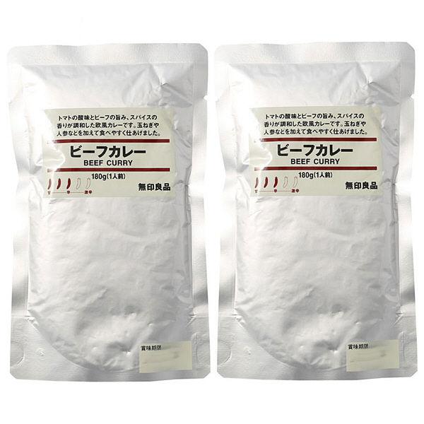 ビーフカレー 2袋