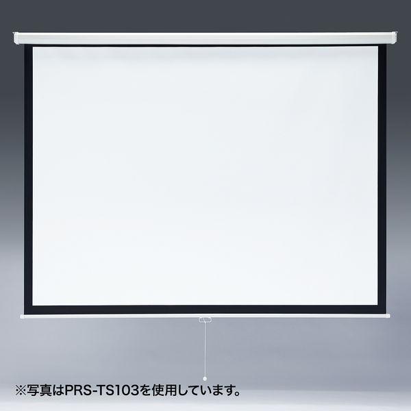 サンワサプライ プロジェクタースクリーン(吊り下げ式) PRS-TS75 (直送品)