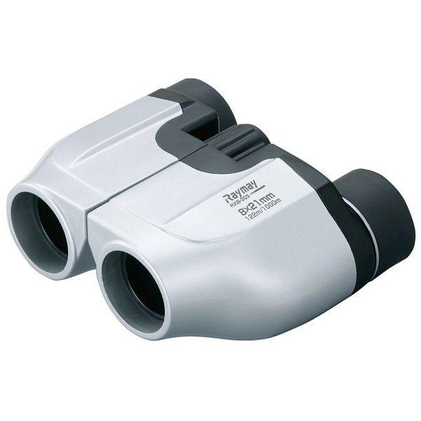 レイメイ藤井 コンパクトタイプ双眼鏡(8×21) シルバー RXB303S 1個 (直送品)