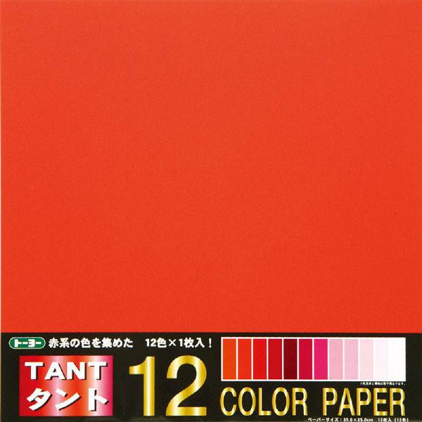 トーヨー タント12カラーペーパー 35.0cm 赤 12枚入 068301 2袋(1袋12枚入)(直送品)