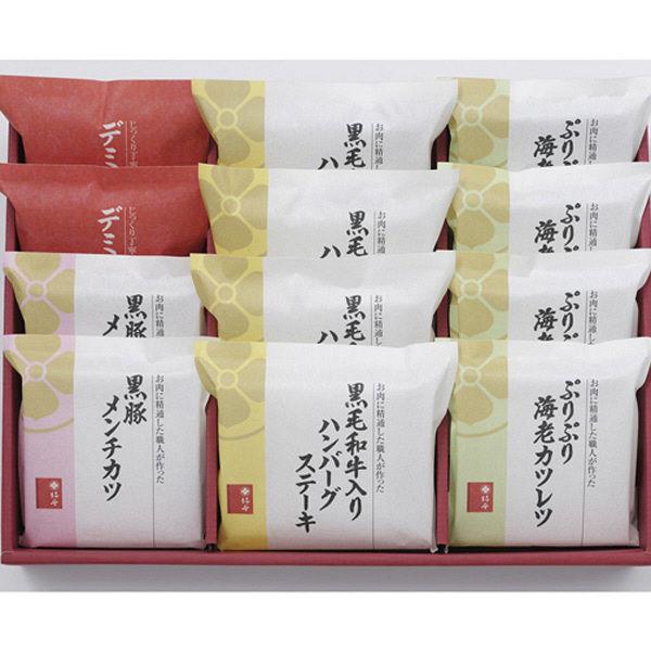 柿安 惣菜セット