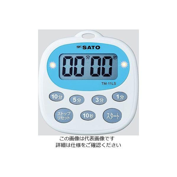 佐藤計量器製作所 キッチンタイマー TM-11LS 1個 2-6181-11(直送品)