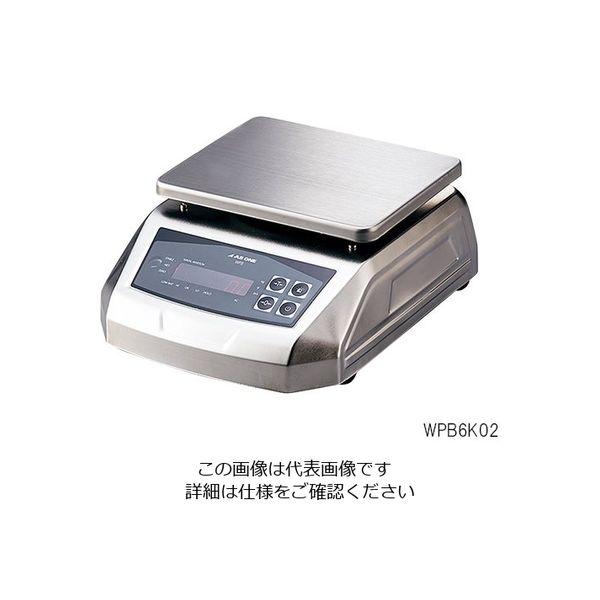 アスクル】アズワン 防塵防水電子天秤(IP68規格準拠)6000g WPB6K02 1 ...