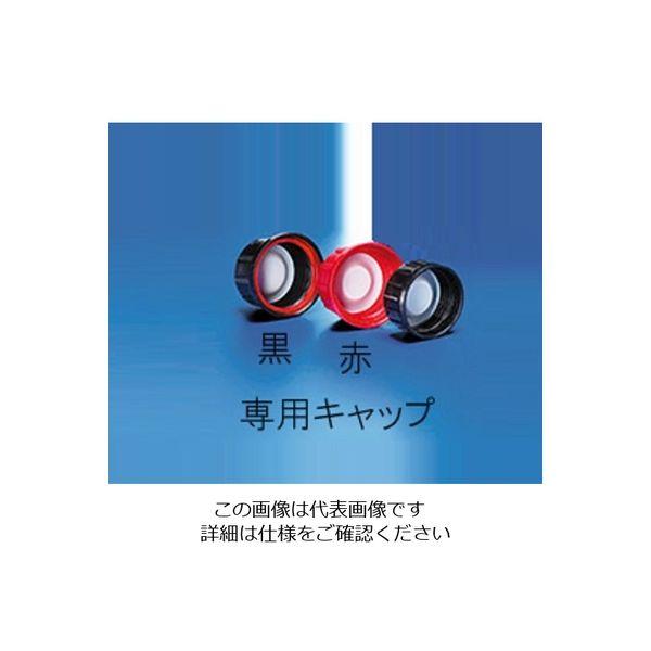 アズワン 細口角瓶 (UN規格/リキッド) 専用キャップ(黒 φ45mm) 1個 3 6985 11(直送品)