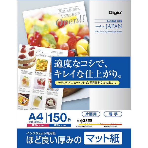 ナカバヤシ インクジェット用紙 マット紙SG 薄手 A4 150枚 JPSG-A4S-150 10個 (直送品)