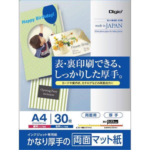 ナカバヤシ インクジェット用紙 マット紙MW 厚手 両面 A4 30枚 JPMW-A4S-30 10個 (直送品)