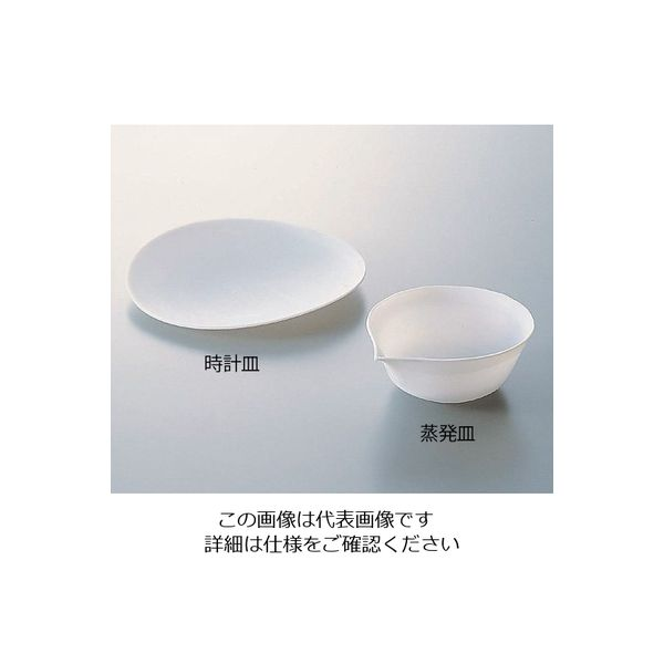 アズワン 時計皿(PTFE) φ120mm 1個 7-256-06(直送品)