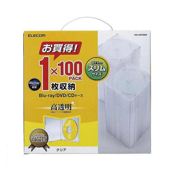 エレコム ブルーレイ対応スリムケース(PS/1枚) 100パック 透明 CCD-JSCS100CR (直送品)