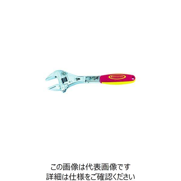 ツインズ スイストゥール ラチェットモンキーPRO 250mm RMP-250 1丁 788-7132(直送品)
