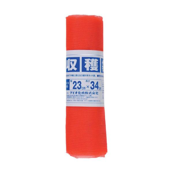 ダイオ化成 Dio 収穫袋 2kg用 横23cm×高さ34cm 10枚入り 490474 1組(10枚) 819-4899(直送品)