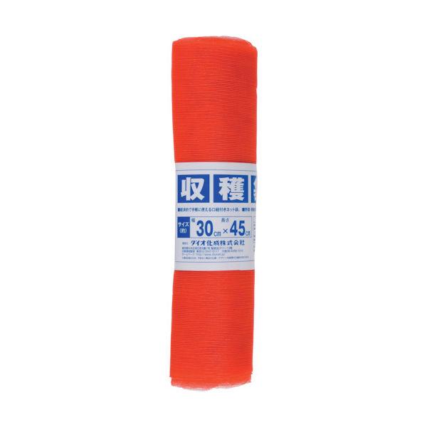 ダイオ化成 Dio 収穫袋 5kg用 横30cm×高さ45cm 10枚入り 490498 1組(10枚) 819-4901(直送品)