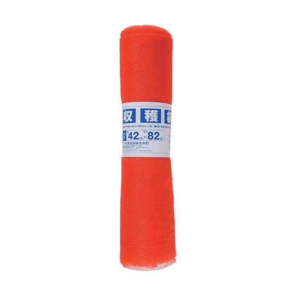 ダイオ化成 Dio 収穫袋 20kg用 横42cm×高さ82cm 10枚入り 490511 1組(10枚) 819-4903(直送品)