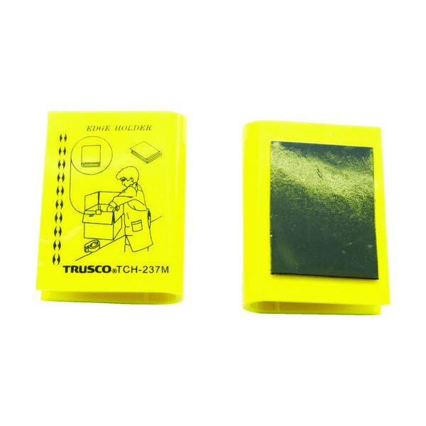 トラスコ中山(TRUSCO) TRUSCO カートンエッジホルダー マグネット付タイプ 4個入セット TCH-237M 819-1277(直送品)