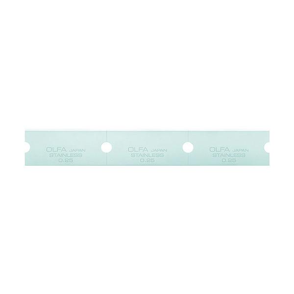 オルファ(OLFA) OLFA Gスクレーパー替刃ステンレス XBGSCR-SL 1パック(30枚) 818-6294(直送品)