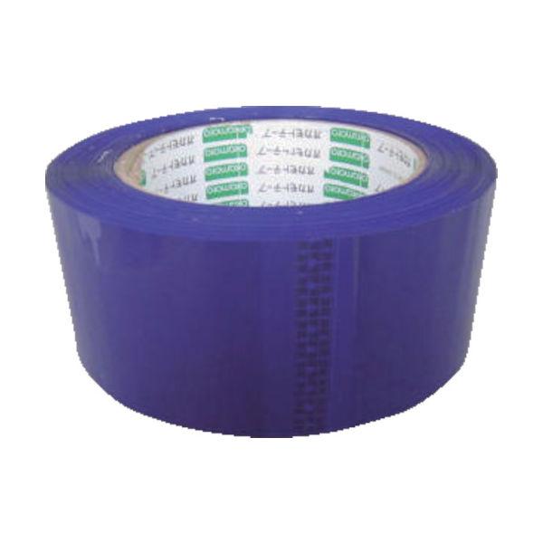 オカモト(OKAMOTO) オカモト OPPテープ 48×100 紫 333C-V 1巻(100m) 818-8494(直送品)