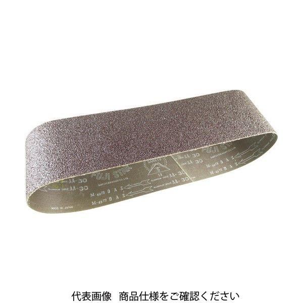 工機ホールディングス HiKOKI BG-100・BGH-100用ベルト CC240 10本入り 939723 1パック(10本) 792-6251(直送品)