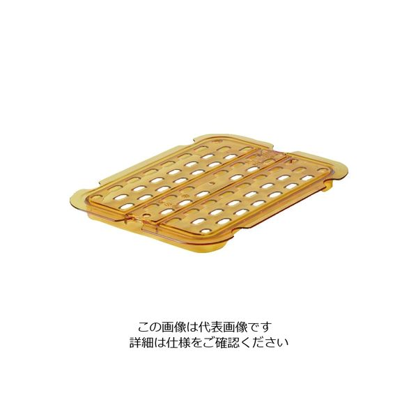 ニューウェルブランズ・ジャパン エレクター フードパン 排水トレイ ホットパン用 アンバー 127P46 1枚 778-4422(直送品)