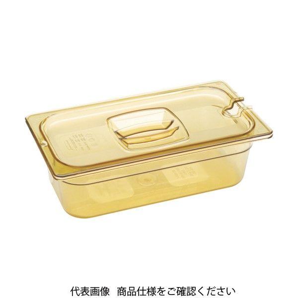 ニューウェルブランズ・ジャパン エレクター フードパン ホットパン 容量8.5L アンバー 230P46 1個 778-4937(直送品)