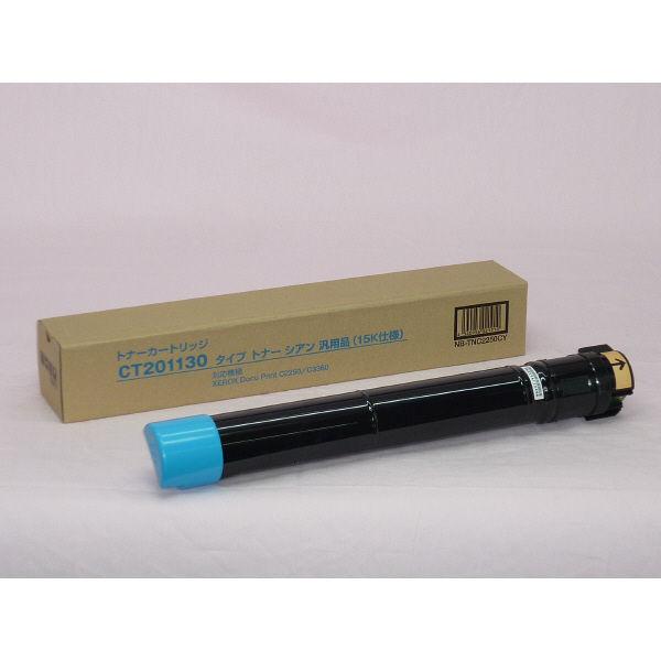 CT201130 汎用品