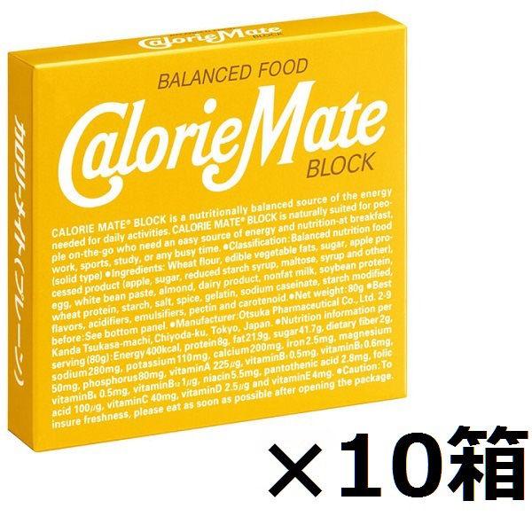 カロリーメイト プレーン 10箱セット
