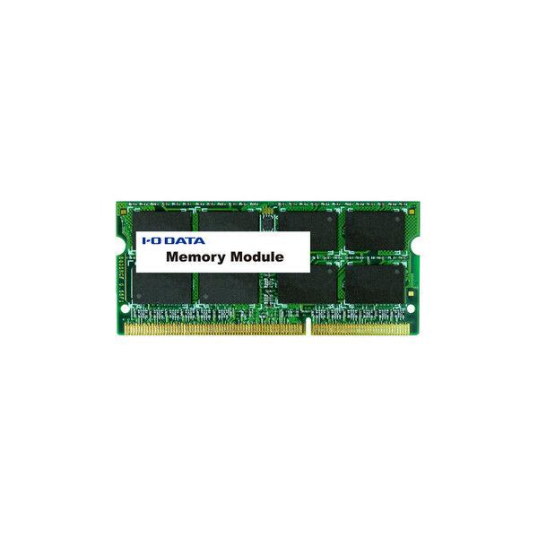 PC3Lー12800(DDR3Lー1600)対応ノートPC用メモリー(簡易包装モデル) 8GB SDY1600L-8G/ST  (直送品)