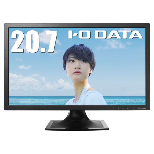 IOデータ機器 20.7インチワイド液晶モニター 5年保証 ブラック LCD-MF211XB 1台 (直送品)