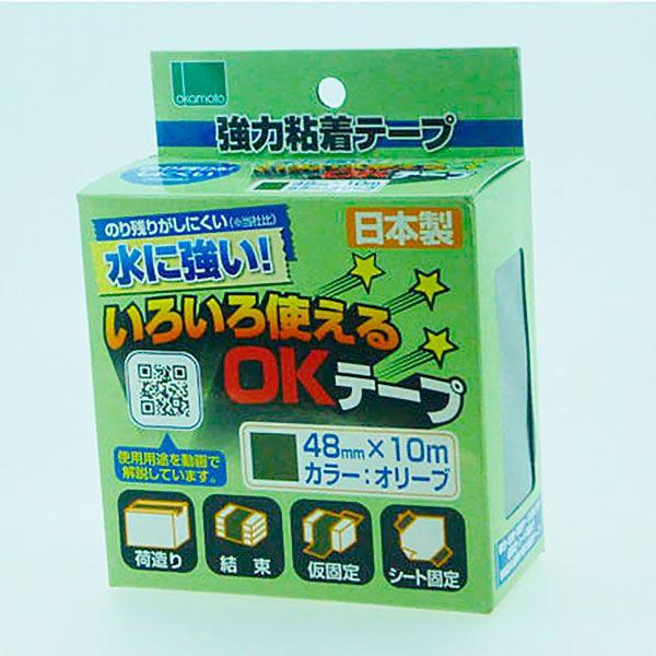 オカモト いろいろ使えるOKテープ オリーブ OKT48-O 30巻 (直送品)