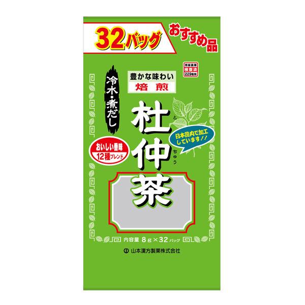 山本漢方製薬 お徳用杜仲茶 32包×2袋