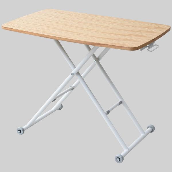 山善 突板昇降テーブル NGL-9055