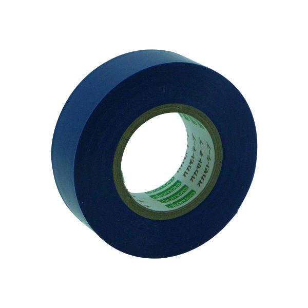 オカモト ビニールテープ 19mm×10m 青 470 300巻 (直送品)