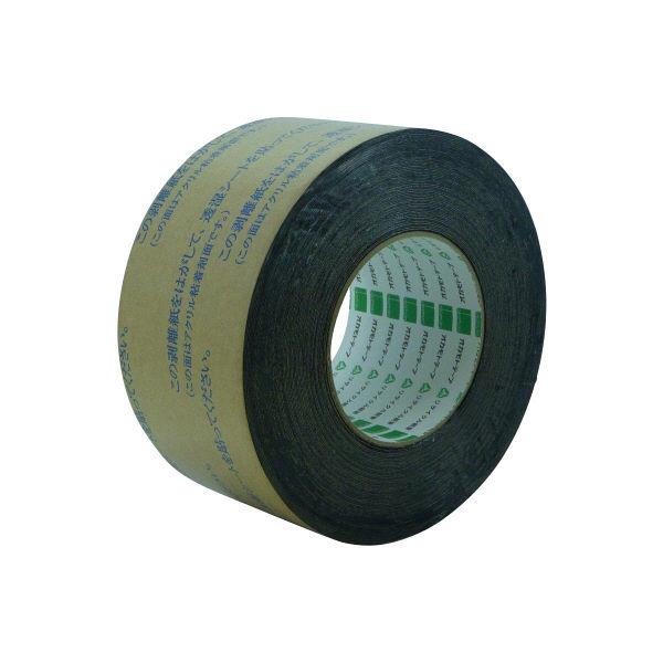 オカモト AB防水テープ(両面) 75mm×20m AB-01 12巻 (直送品)