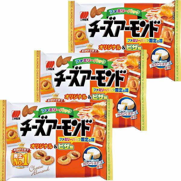 三幸製菓 チーズアーモンドミックス 3袋