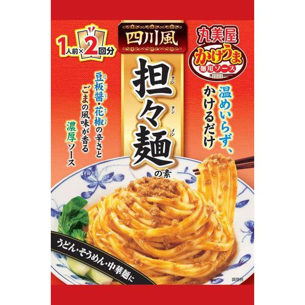 かけうま麺用ソース 四川風担々麺の素2個