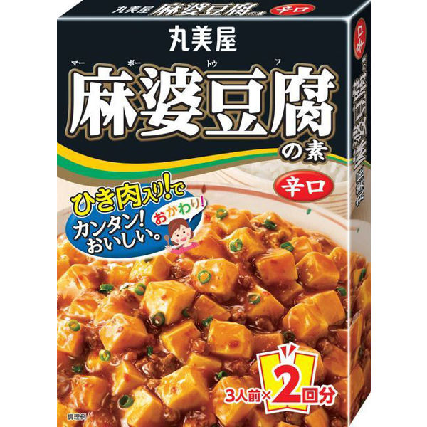 丸美屋 麻婆豆腐の素 辛口 3個