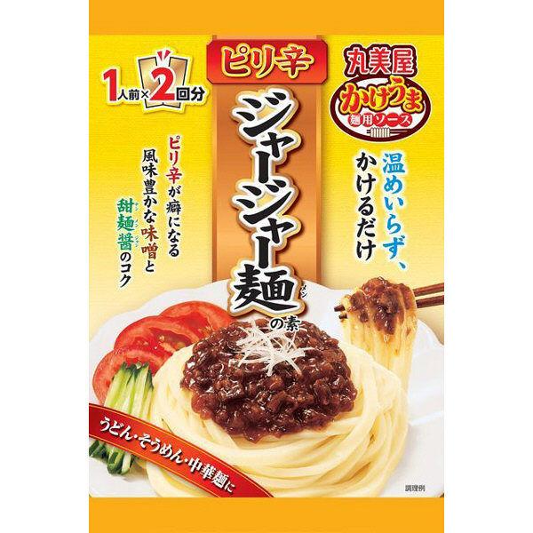 かけうま麺用ピリ辛ジャージャー麺の素3個
