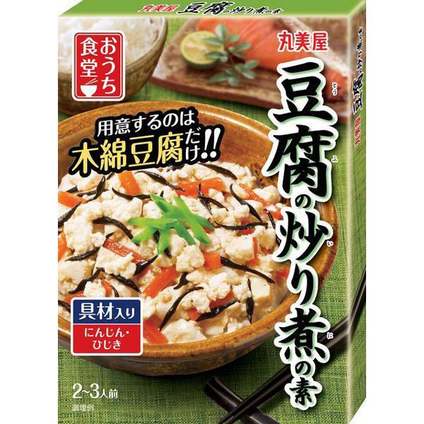 丸美屋 おうち食堂 豆腐の炒り煮の素3個