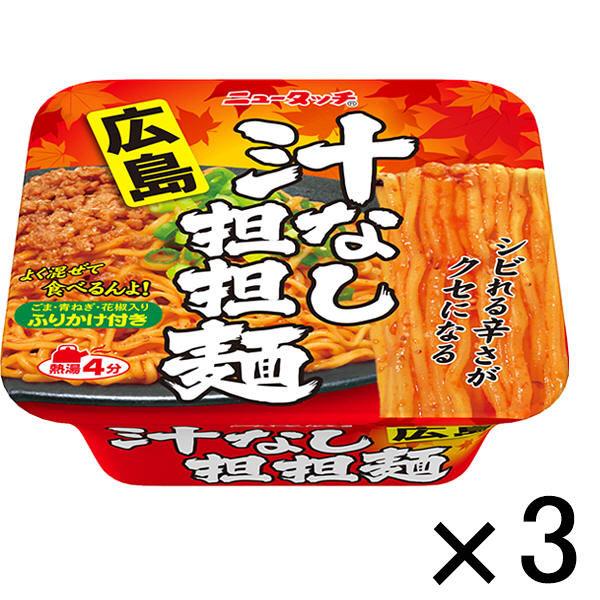 ニュータッチ 広島汁なし坦々麺 3個