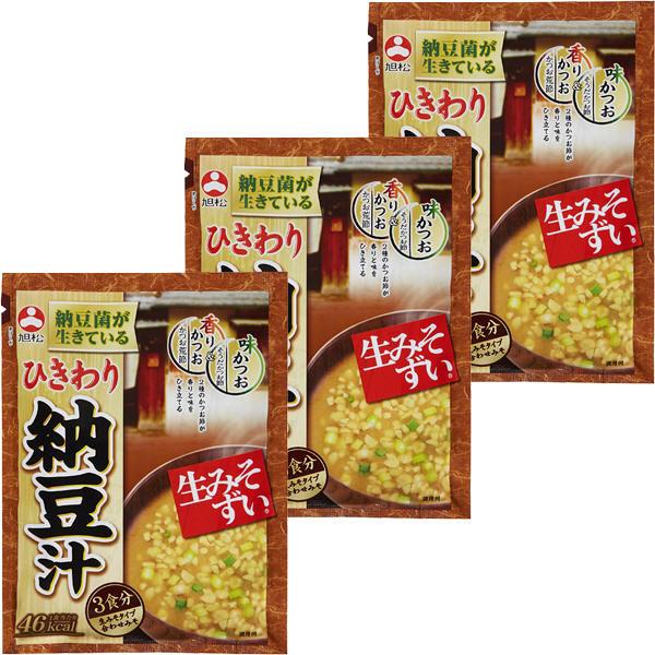 袋入生みそずいひきわり納豆汁3食 3袋