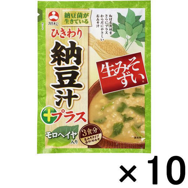 袋入生みそずい納豆汁プラス10袋