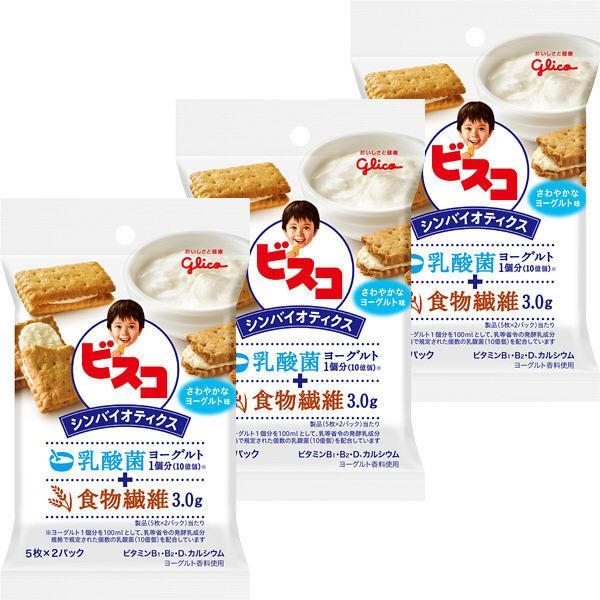 ビスコシンバイオさわやかヨーグルト味3袋