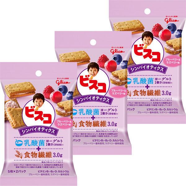 ビスコシンバイオBB&RB味3袋