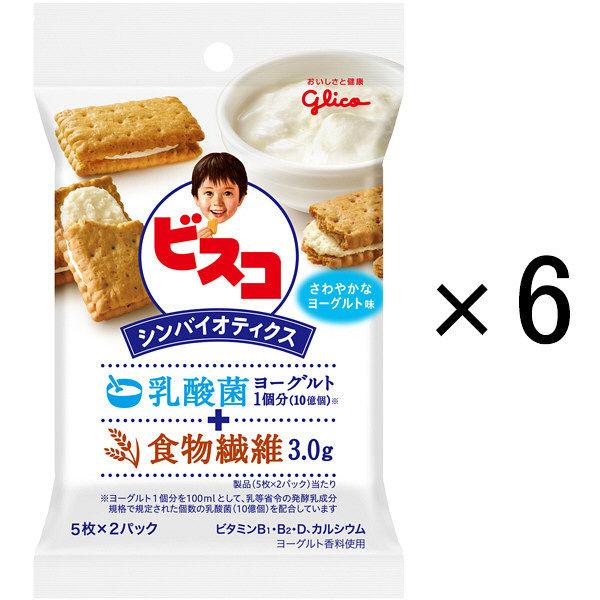 ビスコシンバイオさわやかヨーグルト味6袋