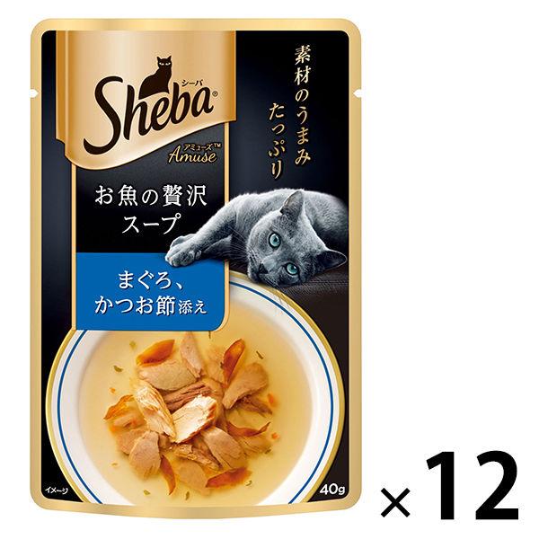 シーバA お魚スープまぐろかつお節×12
